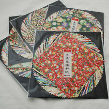 Japanese Yuzen Washi Origami Paper Pack - 30 All Yuzen Sheets Assortment - 15cm