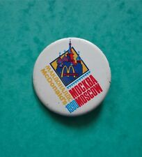 USSR RUSSIA PIN BADGE THE FIRST McDONALD'S in MOSCOW 1990. ST. BASIL'S CATHEDRAL