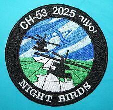 ISRAEL IDF Air Force Yas'ur 2025 CH-53 (Sikorsky Sea Stallion) Patch #0253