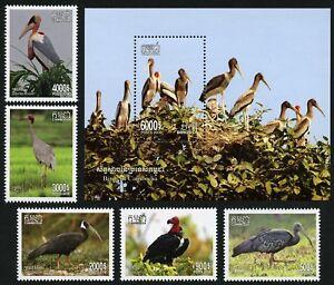 Kambodscha 2018 Vögel Wasservögel Birds 2629-2633 Block 341 Postfrisch MNH