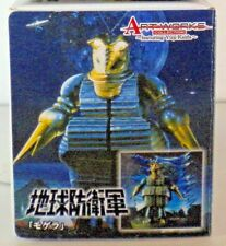 MEGAHOUSE 2007 ART WORKS COLLECTION - MOGUERA 1957 PAINTED DIORAMA GODZILLA
