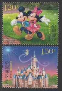 CHINA 2016-14 SHANGHAI DISNEY RESORT stamp set of 2, mint