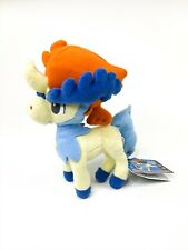 Takara Tomy Pokemon N-30 Pokemon BestWishes Plush Doll Keldeo Japan
