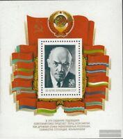 Sowjet-Union Block159 (kompl.Ausg.) postfrisch 1982 60 Jahre UdSSR