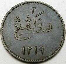 SUMATRA (Netherlands East Indies) 2 Kepings AH1247 (1831) - Copper - 1891 *