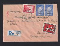 GERMANY 1943, German Occupation, WWII, Registered letter