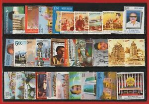 India 2013  Year Pack Full Complete Set of 122 stamps Assorted themes MNH