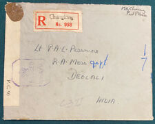 CHINA COVER 1942 Registered, Censored CHUNGKING To DEOLALI Calcutta Cachet