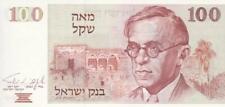 1979, Israel: 100 Shekel, Kr #47a, Unc (18562)