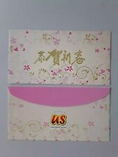 Ang Pao Red Packet  1pc