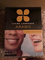 LIVING LANGUAGE : ARABIC Complete Set (Brand New)