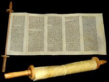 Antique Bible Scroll Lamentations איכה On Parchment Europe 100-150 years old.