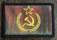 WWII Russian Flag Morale Patch Soviet Mosin Tactical Military Army Badge Hook