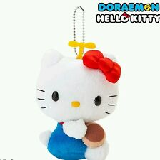 Sanrio Hello Kitty x Doraemon Plush Key Chain Ring Limited From Japan