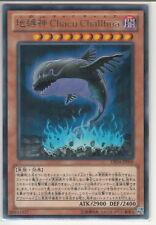 Yu-Gi-Oh Earthbound Immortal Chacu Challhua DE04-JP009 Rare Mint