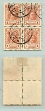 Russia 1913 SC 88 used block of 4 . f2780