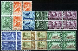 SARAWAK 1964-1965 DEFINITIVES SG204/211 BLOCKS OF 4 MNH