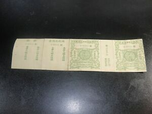 CHINA 1916 Special Delivery Stamp Full Strip Unused VF