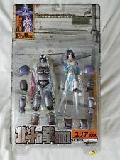 Fist Of The North Star 200X Yuria Julia Figure Hokuto No Ken Kaiyodo Xebec Rare
