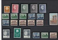 Netherlands Mint Never Hinged Stamps Ref 24362