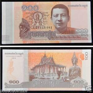 Bundle of 100 Pieces Cambodia 100 Riel BANKNOTE 2014 UNC