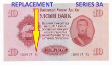 Mongolia 10 Tugrik 1955 REPLACEMENT SERIES ЗА P# 31 AUNC RARE