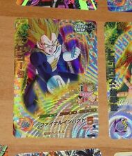 DRAGON BALL Z GT DBZ DBS HEROES CARD PRISM HOLO CARTE H7-CP5 CP MADE JAPAN NM