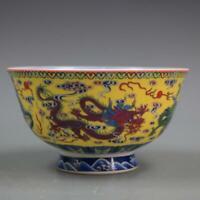 Chinese Qing Qianlong Yellow Famille-rose Painting Dragon Porcelain Bowl