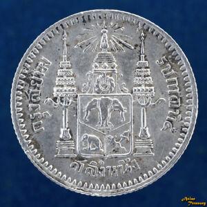 1876 (N/D) THAILAND SIAM RAMA V SALUNG 1/4 BAHT NO DATE SILVER COIN VF ELEPHANT