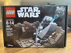 Lego Star Wars 6176782 Escape The Space Slug May The 4th Rare 1 Of 3000 - Falcon
