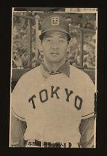 mid-1950s Wally Yonamine Bromide Japanese Baseball Hawaiian HOF