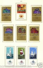 ISRAEL STAMP WITH TABS COLLECTION 1970 -3  MNH/OG