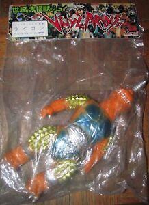RAIGON -MARMIT (Johnny Sokko, Zollmen,Godzilla, bandai, Giant Robo) NEW IN BAG