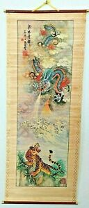 Tiger and Dragon Asian Chinese Bamboo Vintage Wall Hanging Scroll