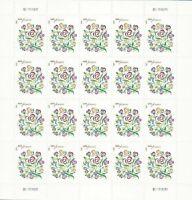Where Dreams Blossom Forever Sheet of 20 Stamps Scott 4764