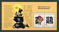 Christmas Isl Australia 2017 MNH Year of Rooster 2v M/S Chinese Zodiac Stamps