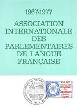 Carte Maximum FDC France ASSOCIATION PARLEMENTAIRES DE LA LANGUE FRANÇAISE 1977