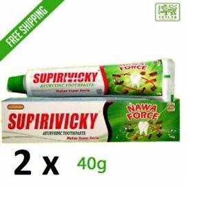 2 xAyurveda ayurvedic herbal toothpaste non fluoride Siddhalepa Supirivicky 40g