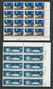 """DDR Briefmarken - 2x Bogenteil """"Luna 9 u. Lunochod"""" Mi. 1168 u.1659 ESST.m.Eckra"""