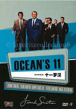 Ocean's 11 (1960) - Frank Sinatra, Dean Martin - DVD NEW