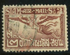 Thailand Siam 2 Air Mail stamps C1, C4 1925 used as shown (26)