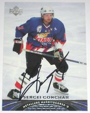 SERGEI GONCHAR SIGNED UPPER DECK ALL-WORLD RUSSIA CARD AUTOGRAPH AUTO!