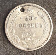 1859 20 KOPEKS OLD RUSSIAN IMPERIAL COIN ORIGINAL