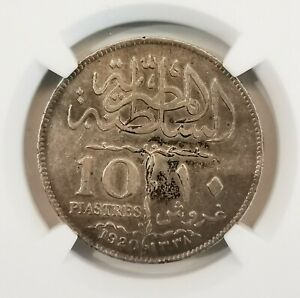NGC-AU55 AH1338//1920H EGYPT 10PIASTERS SILVER AUNC TONED
