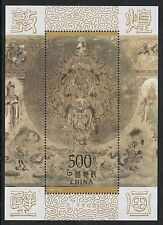 China 1996 Dunhuang Cave Murals Minisheet SGMS4135 unmounted minisheet stamp