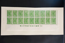 Nepal All Mint NH Stamp Collection of Early Multiples