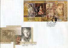 Ukraine 2018 FDC Mikhail Vrubel 3v M/S Cover Art Paintings Stamps