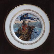 Collection Art Celtique ☆ Porcelaine décorée + Coffret ☆ La mort du Roi Arthur