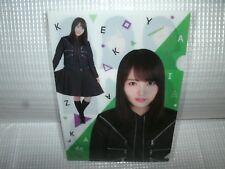 New Keyakizaka46 idol Yuuka Sugai Clear file kawaii F/S japan