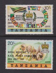 1981 Royal Wedding Charles & Diana MNH Stamp Set Tanzania SG 325-326